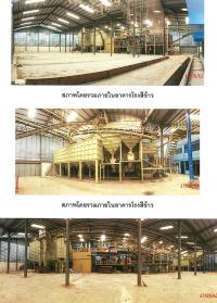 โกดังหลุดจำนอง ธ.ธนาคารกรุงไทย สวนแตง เมืองสุพรรณบุรี สุพรรณบุรี