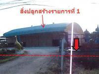 บ้านหลุดจำนอง ธ.ธนาคารทหารไทย บ้านโพธิ์ เมืองสุพรรณบุรี สุพรรณบุรี