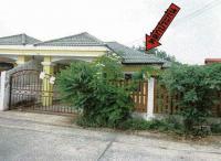 บ้านแฝดหลุดจำนอง ธ.ธนาคารอาคารสงเคราะห์ จรเข้สามพัน อู่ทอง สุพรรณบุรี